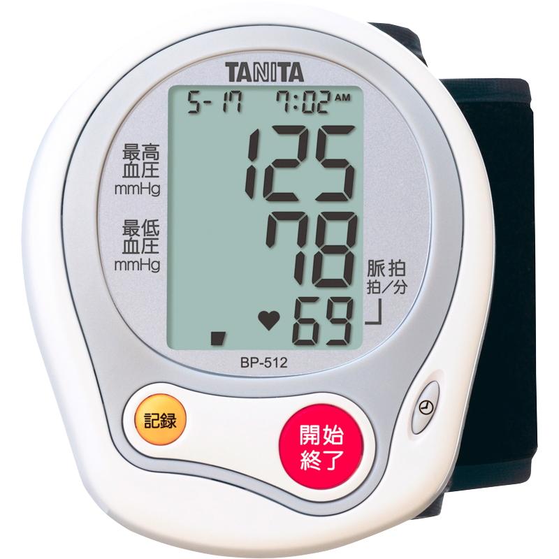 【12/19 20時より26 1:59までエントリーでポイント15倍】タニタ 手首式血圧計 BP-512-WH