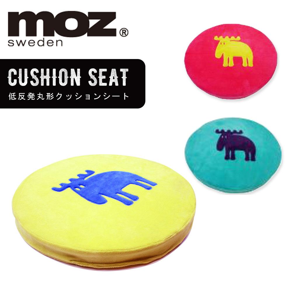 低反発クッション やわらかな短毛ボアを使用しているので手触りがとても良く 低反発シートなので座り心地抜群です 2個以上送料無料 低反発 丸形 クッション シート moz モズ 座布団 北欧 腰痛対策 腰痛 期間限定で特別価格 椅子 丸 中身 やわらかい 柔らかい 賜物 おしゃれ 手触り ブルー ピンク 可愛い ボア エルク デザイン かわいい キャラクター グリーン 1015863 クッションマット 柄
