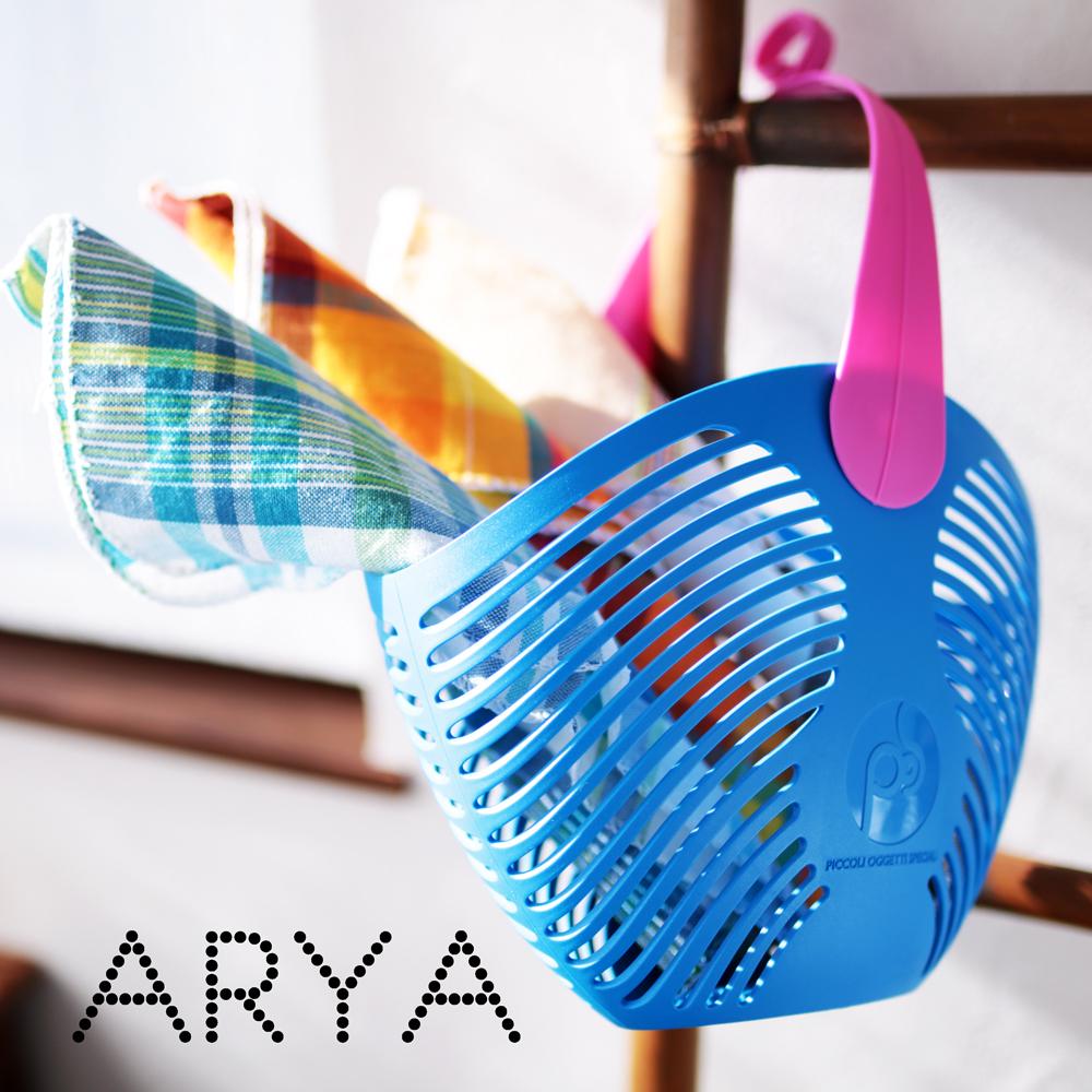 ARYA アリア ホルダー ミニ おしゃれ かわいい 南欧 デザイン イタリア製 POS DESIGN 軽量 積み重ね式 機能性 カゴ 籠 プラスティック プラスチック 容器 小物 収納 ボックス 小物入れ 持ち手 フラワー バスケット YOUは何しに ショッピング