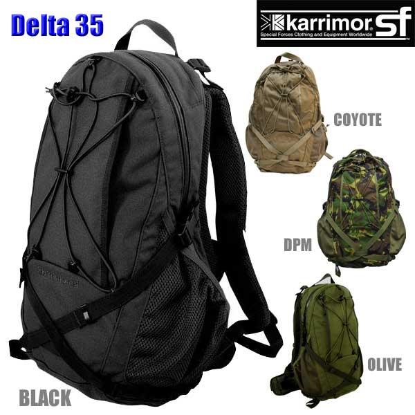 【正規輸入代理店直売】karrimor SF Delta 35 M2302 ・ カリマー SF デルタ 35【送料無料】ミリタリー バックパック リュックサック