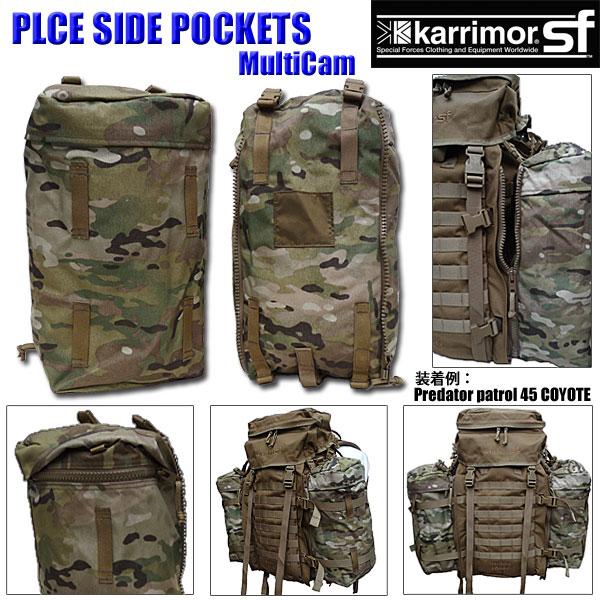 【正規輸入代理店直売】karrimor SF PLCE Side pockets (pair) MultiCam・ カリマー SF PLCE サイドポケット (ペア) マルチカム【送料無料】ミリタリー バックパック リュックサック