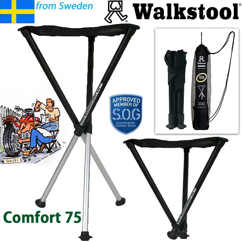 ウォークスツール コンフォート75cm/Walkstool Comfort【スウェーデン製】スウェーデンのウォークスツール専門メーカー『スカンジナビアン タッチ』社製【正規輸入代理店直売】】【送料無料】