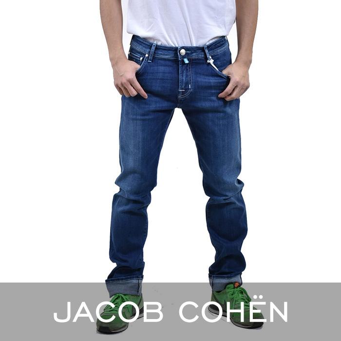 ヤコブ コーエン ジーンズ JACOB COHEN PW625 COMF 00918 W2 インディゴブルー 【送料無料】【ポッキリ企画】