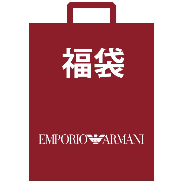 福袋 エンポリオアルマーニ リバーシブルブルゾン EMPORIO ARMANI 6Z1B96 1NUMZ 0922 ネイビー メンズ