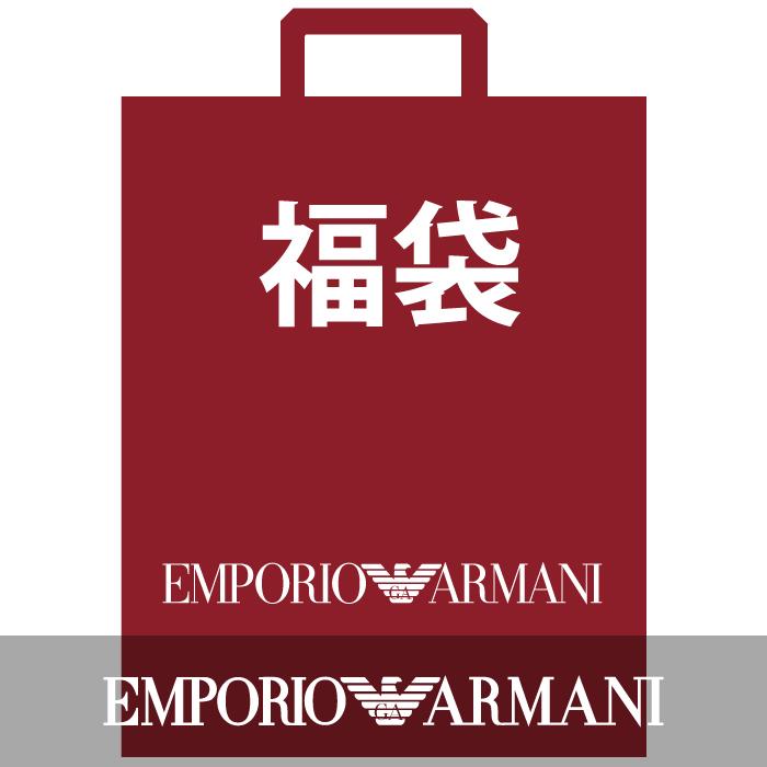 福袋 エンポリオアルマーニ リバーシブルブルゾン EMPORIO ARMANI 6Z1B96 1NUMZ 0922 ネイビー
