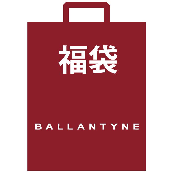 福袋 バランタイン ダウンブルゾン BALLANTYNE 2PJ476