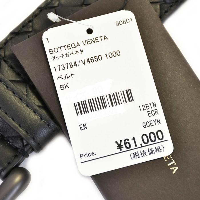 ボッテガベネタ イントレチャートレザーベルト BOTTEGA VENETA 173784 V4650 1000 ブラック メンズ 父の日gfyb76