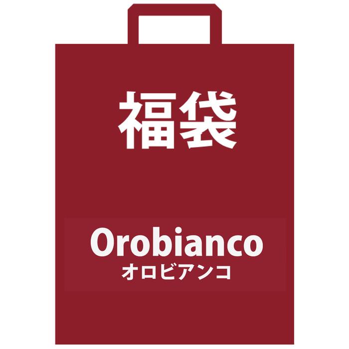 数量限定 NEW売り切れる前に☆ オロビアンコ福袋 オロビアンコ レザークラッチバッグ OROBIANCO 物品 3点セット お年玉プレゼント付き 2021福袋
