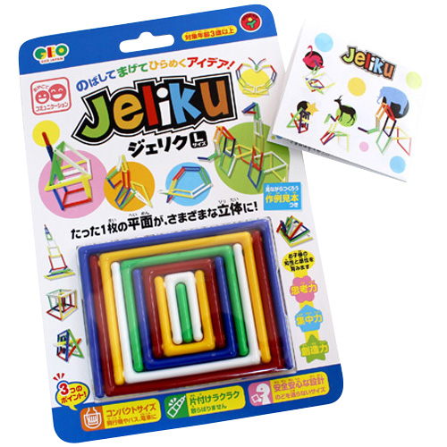 メール便可 グッド ブランド品 トイ認定 JELIKU001 メーカー公式 立体パズル 知育パズル JELIKU 図形 Lサイズ~台湾生まれの知育立体パズルJELIKU ジェリク 1枚の平面からさまざまな立体に姿を変える画期的なパズルです
