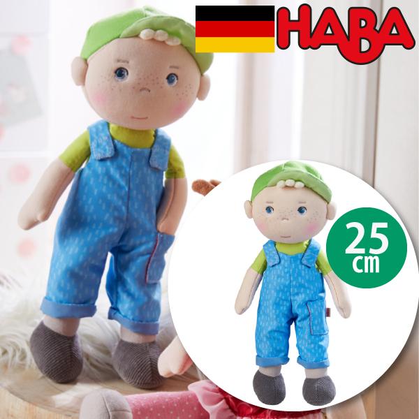 ドイツ製 知育玩具 誕生日 プレゼント ギフト クリスマス おすすめ 誕生日プレゼント 赤ちゃん ベビー 孫  HABA ハバ ソフト人形 ティル 25cm ドイツ 1歳半 18ヶ月 ブラザージョルダン ごっこ遊び お世話 ドール ぬいぐるみ ウォルドルフ 男の子、女の子の出産祝いやハーフバースデー、1歳・2歳の誕生日やクリスマスプレゼントにおすすめ。