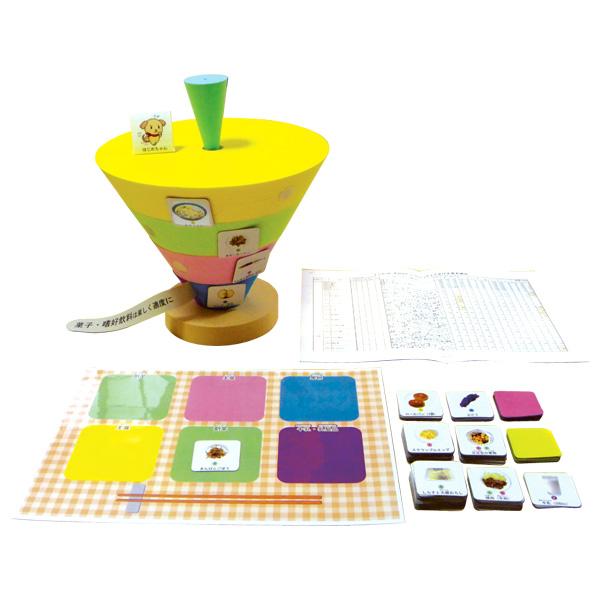 一歩社 はじめしゃ 食育バランスガイドコマ~一歩社(はじめしゃ)のソフトなEVAスポンジ製のお勉強のおもちゃ・知育玩具。食育教材として使用できます。