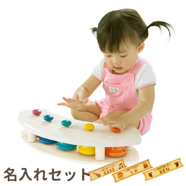 Play Me Toys プレイミートーイズ パットベルシェルフ ペンタトニック 名入れセット
