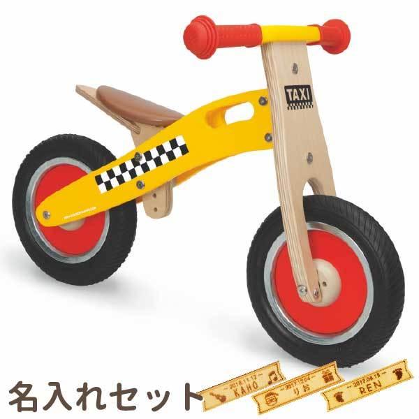 Scratch スクラッチ バランスバイク タクシー Scratch スクラッチ バランスバイク ゼブラ出産祝い、ハーフバースディ、1歳、2歳の男の子、女の子の誕生日、クリスマスのプレゼントに人気。ベルギー生まれのScratch スクラッチの木のおもちゃです。