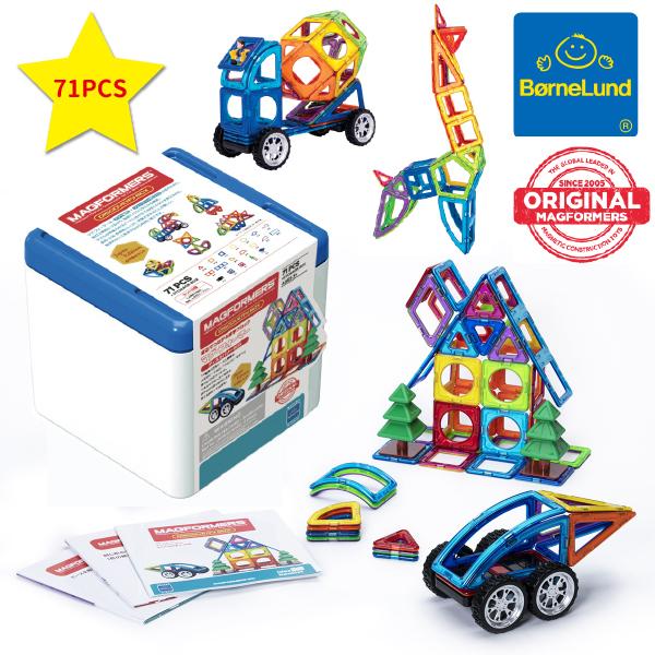 Bornelund ボーネルンド マグフォーマー ディスカバリーBOX 71ピース 3歳、4歳の男の子、女の子の誕生日プレゼント、クリスマスのギフトに!磁石が生み出す自由な造形あそび。