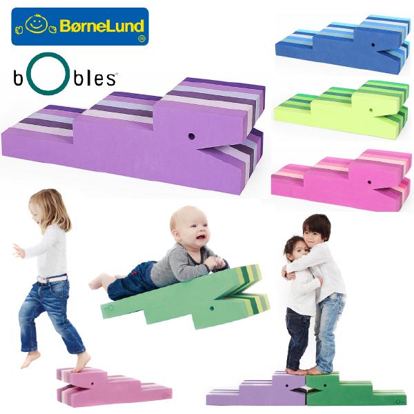 Bornelund ボーネルンド bObles ボブルス ワニ マルチパープル 出産祝い、男の子、女の子のハーフバースデイ、1才、2才の誕生日やクリスマスプレゼントにオススメ、あそびを通してたくさんの動きを引き出してくれる遊べる家具、デンマーク発【 bObles ボブルス 】です