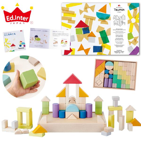高品質の激安 GENI My First カラー。 Blocks GENI Tsumin -Color- 積み木 カラー 54P 男の子、女の子の出産祝い、ハーフバースデー、1歳、2歳、3歳の誕生日、クリスマスプレゼント、におすすめの、幼児教室が考えた、長く楽しめるおもちゃGENI(ジェニ)シリーズ。, ライフ&ホビー ケンビル:ab7a58fa --- kventurepartners.sakura.ne.jp