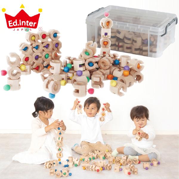 Ed.inter エドインター GENI Connectable Chain Cobit -72pieces- 積み木 72P 男の子、女の子の2歳、3歳の誕生日、クリスマスプレゼント、におすすめの、幼児教室が考えた新しいおもちゃのカタチ、GENI(ジェニ)シリーズです 。