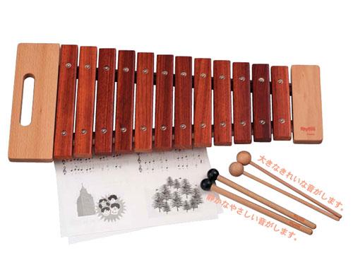 12音 XY〜音板に響きの良いアフリカンパドックが使用されたRhythm サイロフォン リズムポコ Rhythm poco ダイアトニックスケール pocoの本格的な木琴です。 RP-980/