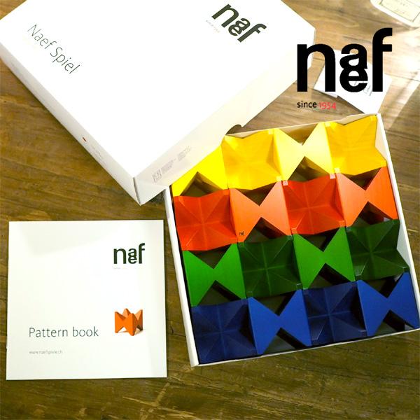 Naef ネフ社 ネフスピール Naef Spiel~スイス・Naef(ネフ社)のおもちゃの原点。クルト・ネフによってデザインされた積み木「ネフスピール」。
