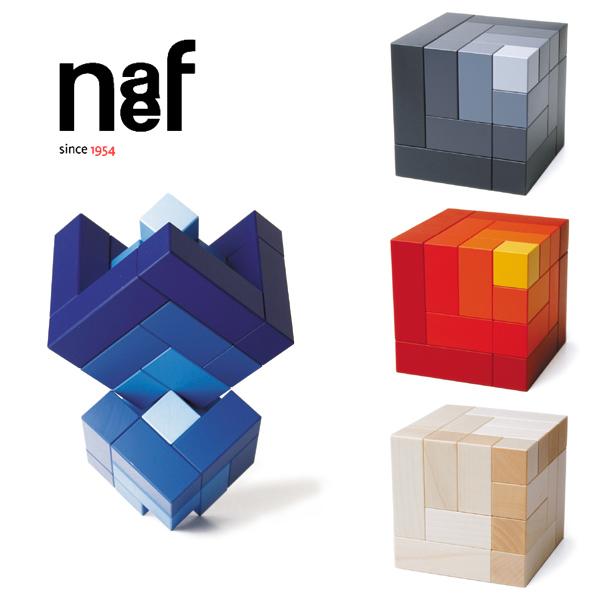 Naef ネフ社 キュービックス Cubicus~ペア・クラーセンがデザインし、1968年に発表されたスイス・Naef(ネフ社)を代表する積み木「キュービックス」です。