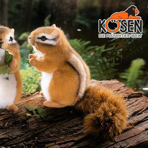 KOESEN ケーセン社 シマリス 5550〜ドイツ・KOESEN/KOSEN(ケーセン社)の動物のぬいぐるみ。愛らしい表情のりすのぬいぐるみです。出産祝い クリスマス プレゼント 結婚記念日 出産したママへのご褒美にもおすすめ