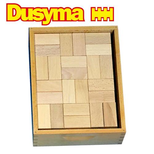 ベーシック 白木 ウール・レンガ積木 Dusyma 96ピース~ドイツのおもちゃメーカーDusyma(デュシマ社)の1952年から作り続けられているフレーベルの理念に基づいた積み木シリーズ。 デュシマ社