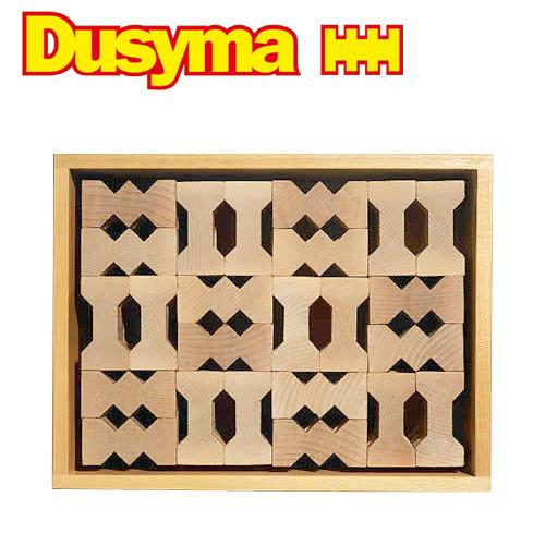 Dusyma デュシマ社 ジグザグ積木 96ピース~ドイツのおもちゃメーカーDusyma(デュシマ社)のフレーベルの理念に基づいたロングセラーの積み木シリーズ。