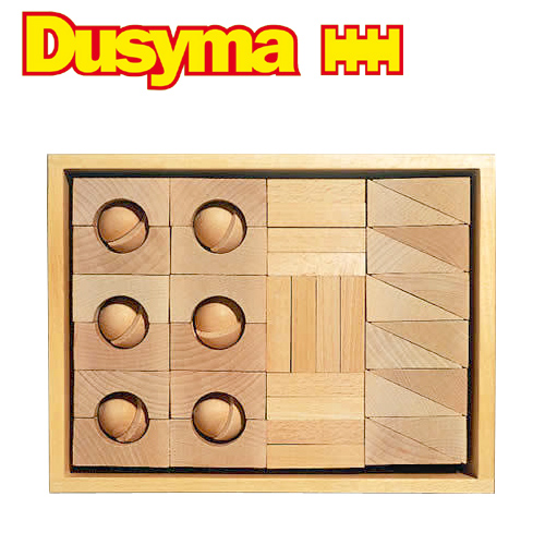 Dusyma デュシマ社 半球積木 162ピース~ドイツのおもちゃメーカーDusyma(デュシマ社)のフレーベルの理念に基づいたロングセラーの積み木シリーズ。