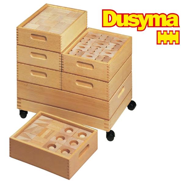 Dusyma デュシマ社 デュシマ積木用キャスター~ドイツのおもちゃメーカーDusyma(デュシマ社)の積み木の収納にオススメな積み木用キャスター台です。【ラッピング不可】
