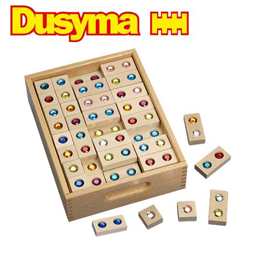 Dusyma デュシマ社 ジュエル積木 128ピース~ドイツのおもちゃメーカーDusyma(デュシマ社)の宝石のようなプラスチックパーツが埋め込められた綺麗な積み木です。