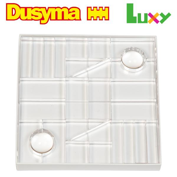 Dusyma デュシマ社 Luxy ブロック クリア 28ピース~ドイツのおもちゃメーカーDusyma(デュシマ社)のステンドグラスのようなアクリル樹脂の積み木「Luxy ブロック」シリーズ。