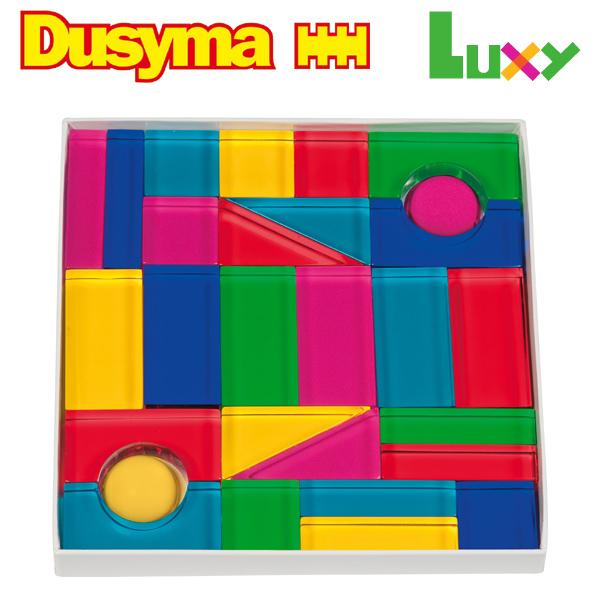 【お年玉セール特価】 Dusyma ブロック デュシマ社 Luxy Luxy ブロック Dusyma カラー 28ピース~ドイツのおもちゃメーカーDusyma(デュシマ社)のステンドグラスのようなアクリル樹脂の積み木「Luxy ブロック」シリーズ。, キヨスチョウ:4c9f598a --- kventurepartners.sakura.ne.jp