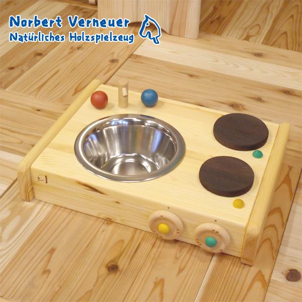 テーブルキッチン~ドイツのおもちゃメーカーNorvert(ノルベルト社)の子どもでも持ち運びが簡単なかわいい木製おままごとキッチンです。 ノルベルト社 Norvert