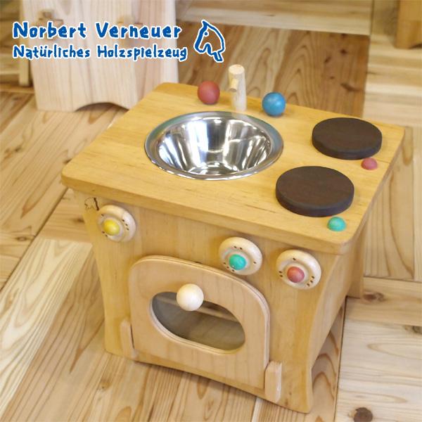 Norvert ノルベルト社 プッペンキッチン~ドイツのおもちゃメーカーNorvert(ノルベルト社)の子どもでも持ち運びが簡単なかわいい木製おままごとキッチンです。