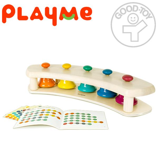 Play Me Toys プレイミートーイズ パットベルシェルフ - ペンタトニック~台湾の玩具メーカーPlay Me Toysの手のひらで叩いて鳴らす幼児楽器です。2016年度グッド・トイ大賞受賞。