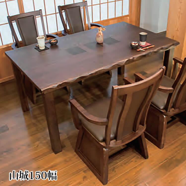 10日ポイント8倍 【送料無料】 150幅 高座卓 ハイタイプ こたつテーブル単品※椅子 布団は別売りです。 長方形 チェア ダイニング リビング テーブル