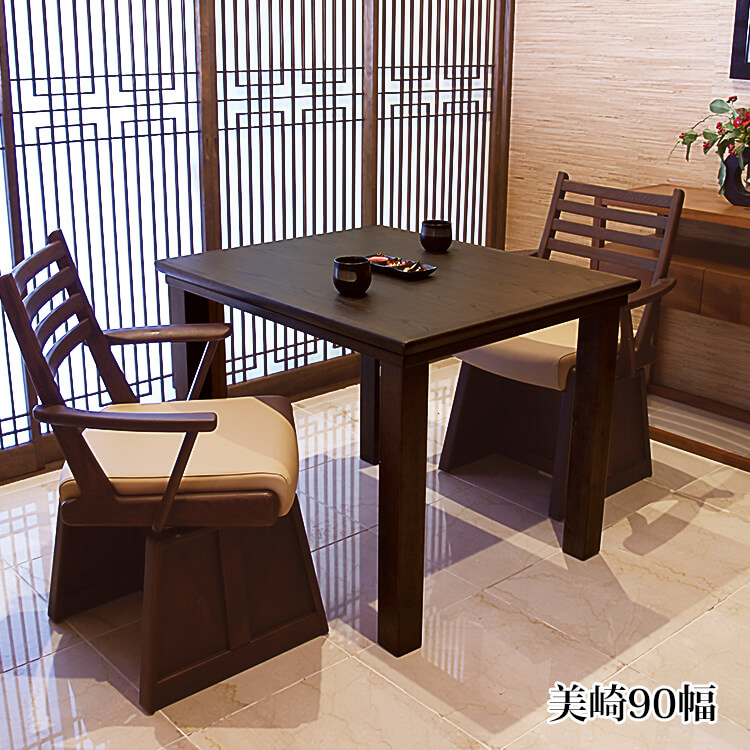 10日ポイント8倍 【送料無料】 90幅 高座卓 ハイタイプ こたつテーブル単品 正方形 チェア ダイニング リビング テーブル