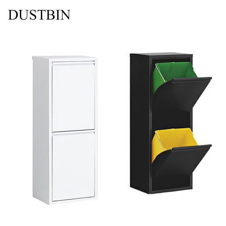 10日ポイント8倍 【送料無料】 リサイクル ボックス 幅34cm ロータイプ ダストボックス ゴミ箱 分別 キッチン