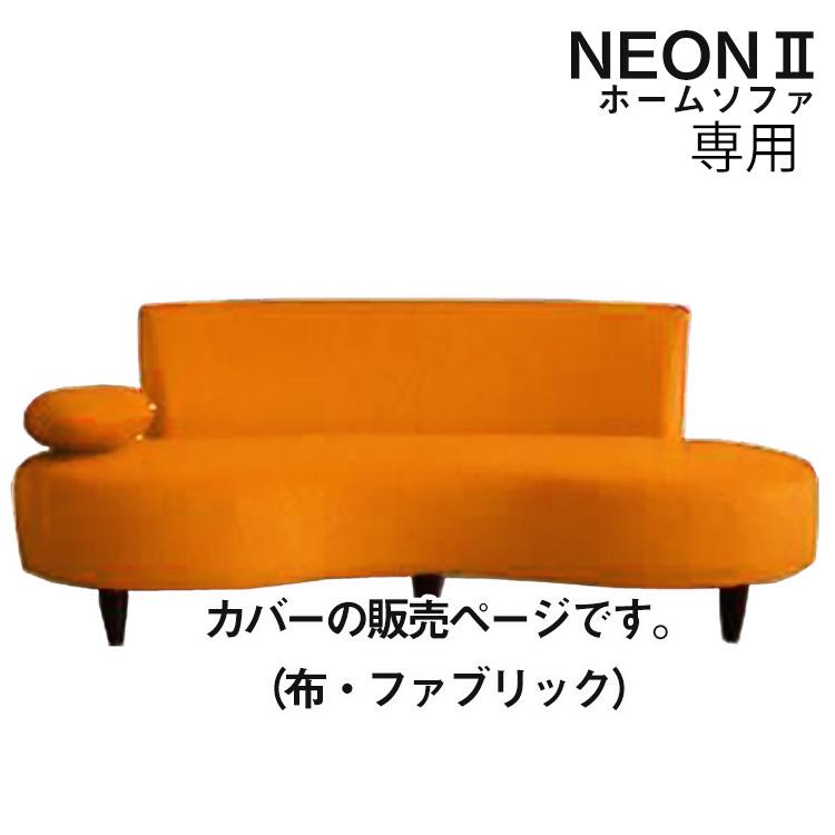 Peachy Furniture Interior Euro House Only The Cover Cover For Interior Design Ideas Tzicisoteloinfo