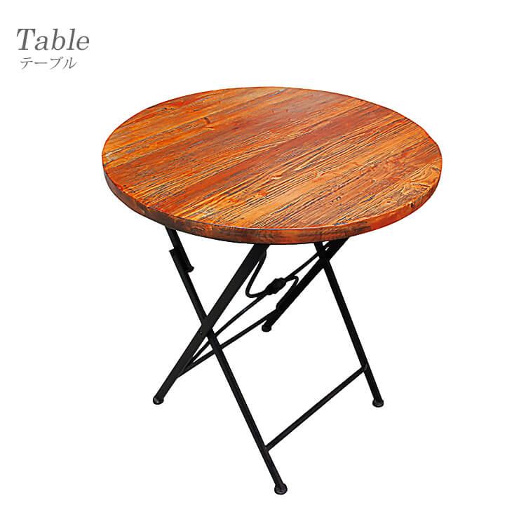 店内商品ポイント18倍 在庫少要確認 ガーデン テーブル 木製 庭 円形 【送料無料】