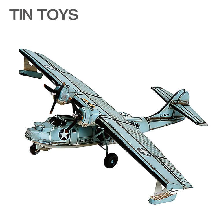 ブリキのおもちゃ(flying boat)(置物 インスタ映え オブジェ インテリア小物 レトロ アンティーク 飛行機) 日曜ポイント8倍
