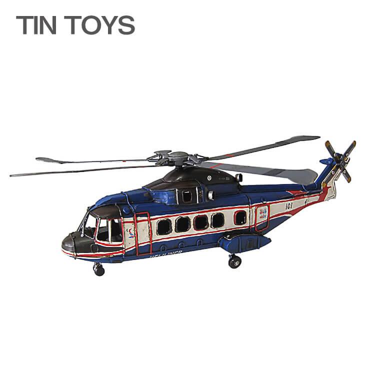 店内商品ポイント最大18倍 ブリキのおもちゃ rescue helicopter 救助ヘリコプター 飛行機 航空機 玩具 置物 インスタ映え オブジェ インテリア小物 レトロ アンティーク 車 乗り物 【送料無料】