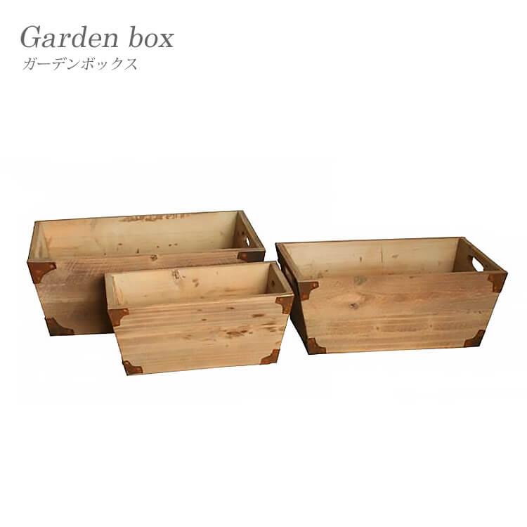 店内商品ポイント18倍 フラワーボックス ボックス box 3個セット アンティーク 木製 ガーデニング ガーデン 庭 シャビー 37181 37182 37183 【送料無料】