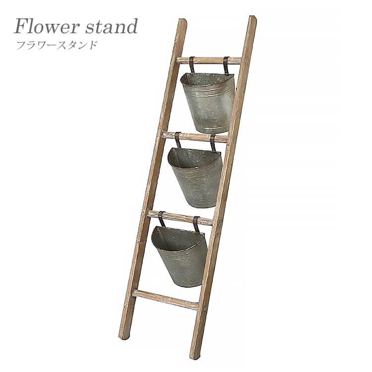 在庫少要確認 フラワースタンド スタンド 花台 木製 鉄製 ガーデニング ガーデン 庭 シャビー アンティーク 81752 【送料無料】