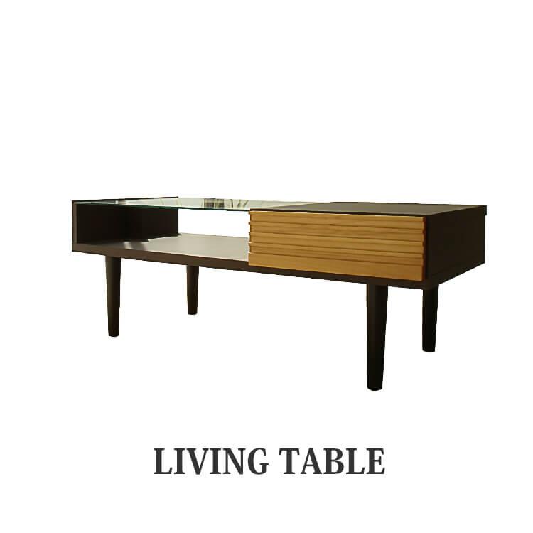10日ポイント8倍 【送料無料】リビングテーブル 幅 100cm 引出し付 天然木 ガラス天板