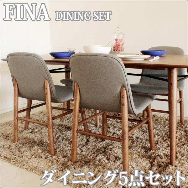 【送料無料】ダイニング5点セット180幅/フィナ KT-45(FINA 食卓イス テーブル 椅子 チェア 木目突板仕様 北欧モダン) ポイント5倍