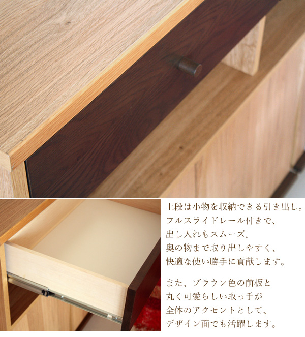 国产AV胸宽120cm(日本制造、客厅、收藏、TV板、AV机器收藏)05P19Dec15