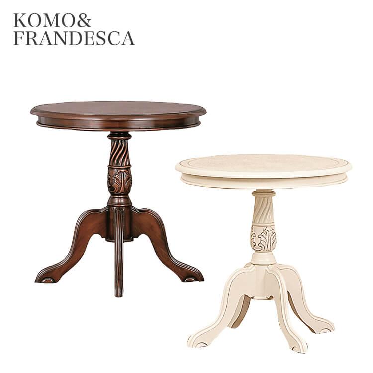 【送料無料】円形テーブル径60(リビング サイド 飾台 丸 木製 ブラウン ホワイト) ポイント5倍