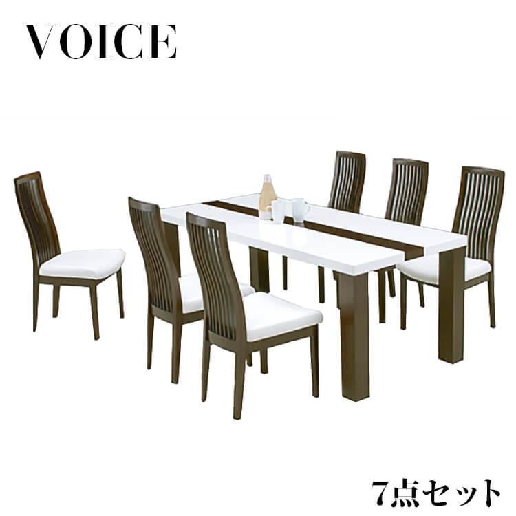【送料無料】ダイニング7点セット/幅180 (食卓 テーブル チェア 木製 PVC UV ウエンジ ホワイト) ポイント5倍