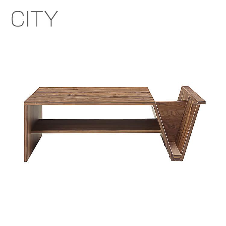 【送料無料】岩倉榮利デザイン CITY COFFEE TABLE/120コーヒーテーブル ウォールナットC-44(リビングテーブル センターテーブル 木製 収納棚 マガジンラック シギヤマ家具 デザイナーズ家具 白 シティ) ポイント5倍